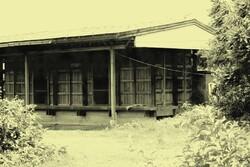 La gazette de Ban Pangkhan