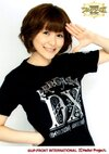 Aika Mitsui 光井愛佳 Concert Tour 2011 Spring New Genesis Fantasy DX ~Welcome 9th Generation Members/モーニング娘。コンサートツアー2011春 新創世記 ファンタジーDX ~9期メンを