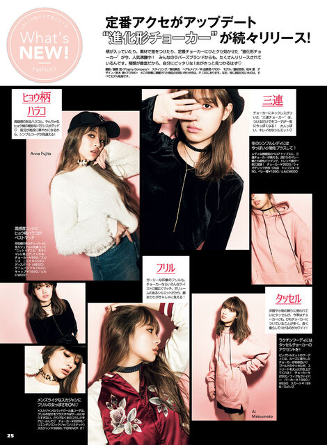 Magazine : ( [JELLY] - 2017.02 )