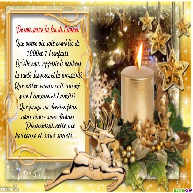 Blog de lisezmoi : Hello! Bienvenue sur mon blog!, eh! c'est la Saint-Sylvestre!
