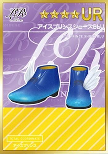 Ice Prince - Keigo