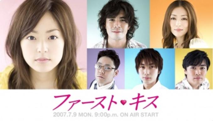 First Kiss (J drama)