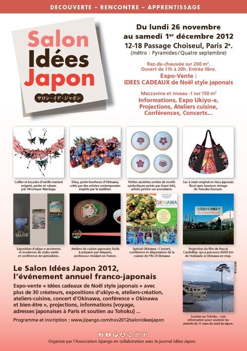 Salon Idées Japon 2012