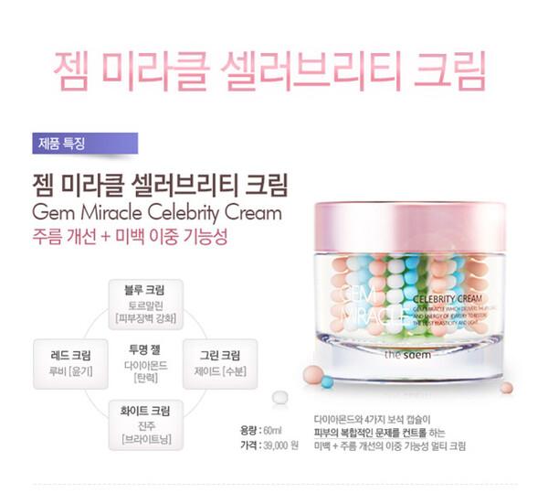 The Saem - Gem Miracle Celebrity Cream...MA-GNI-FIQUE !!