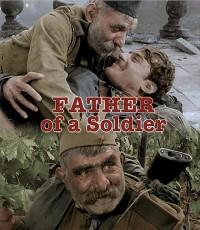 Poster Le Père du soldat 404876