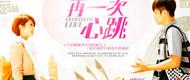 Hinatai & les Tw-Dramas