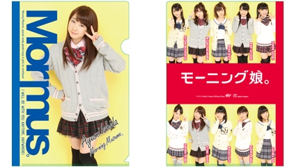 "Goodies ""Hello! Project Official Shop"" - 22.06.13"