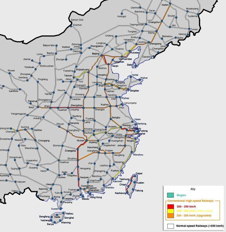 China_Railway_High-Speed_