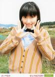 Ayumi Ishida 石田亜佑美 Harvest ハーベスト  SATOYAMA movement Hello!Project ハロー!プロジェクト