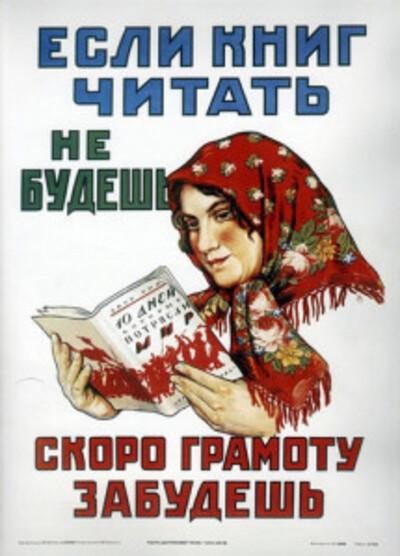 - Union soviétique et monde socialiste : la répression des dissidents était-elle justifiée?