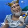 Neptune 3D