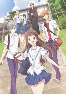 Fruits Basket (2019) انمي