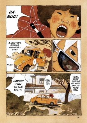 MANGA | Sunny #1