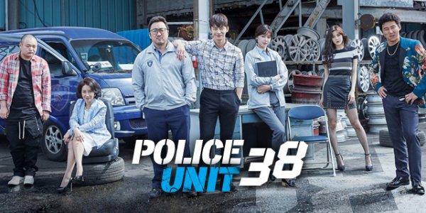 91)Kdrama Police unit 38