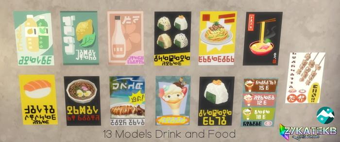Posters Komorebi Drink and Food