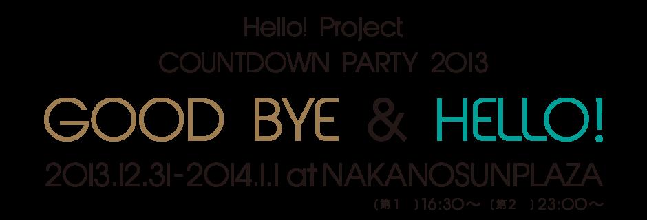 Toirnées Hello!Project