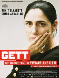 Affiche Gett, Le procès de Viviane Amsalem