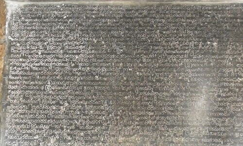 Somnathpur, temple Hoysala