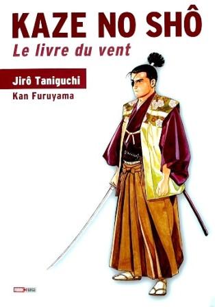Kaze-no-sho-Le-livre-du-vent-1.JPG