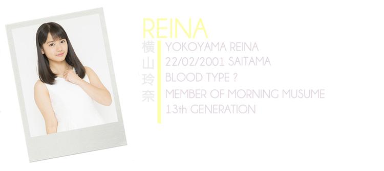 YOKOYAMA REINA