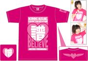 Ai Believe 2011 Goodies Mizuki Fukumura
