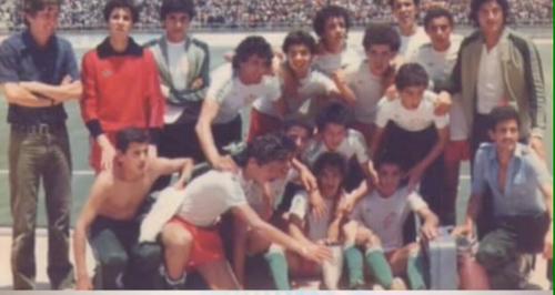 MCA Cadets 1978/1979