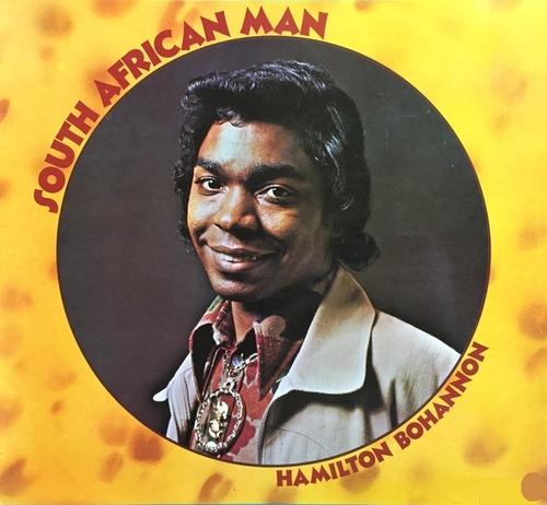 """Hamilton Bohannon : Albun """" Keep On Dancin' """" Dakar Records DK 76910 [ US ]"""