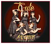 Naze Hito wa Arasoun Darou?/Summer Wind/Jinsei wa STEP! Limited Edition A