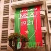 Les supporters mouloudéens préparent la finale contre l\'USMA