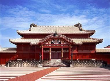 Japon : le Château de Shri détruit par les flammes