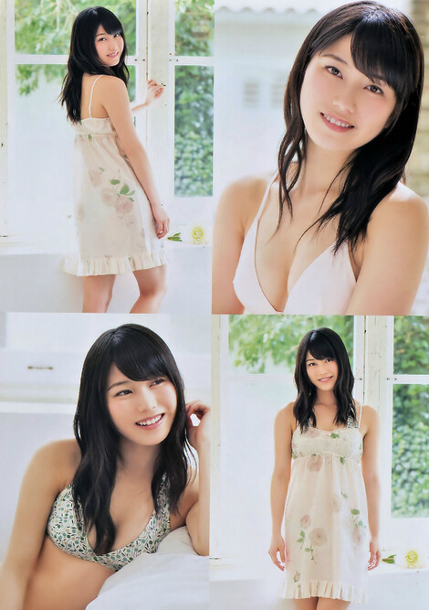 Gravure idol session : ( [Manga Action] - 2014 / N°16 - Yui Yokoyama Staring )