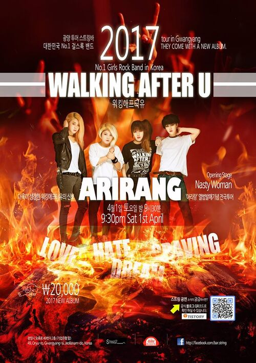 Walking After U 2nd Album: Arirang!