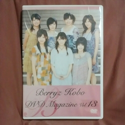 Berryz Koubou DVD Magazine Vol.13