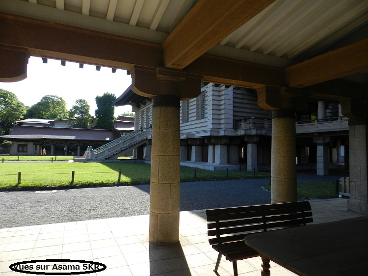 Meiji-jingu a Tokyo. Meiji-jingu shrine at Tokyo.