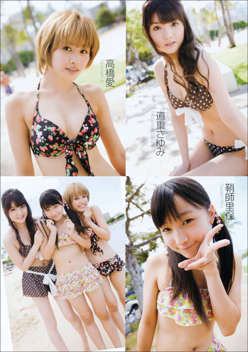 Photobook Alo Hello! Morning Musume。2011