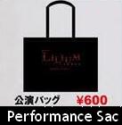 """Goodies de """"Lilium ~ Lilium Shoujo Junketsu Kageki~"""