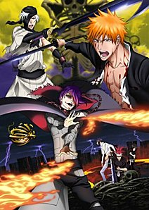 Bleach-movie4