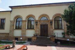 """Monastère """"sv. Troitsa"""" à Etropole"""