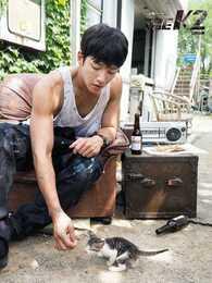 Biographie Ji Chang Wook