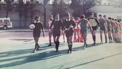 MCA 1985/1986