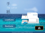 The Letter - Rinnogogo