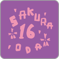 Morning Musume '15 Oda Sakura Birthday Event ~Sakura no Shirabe~