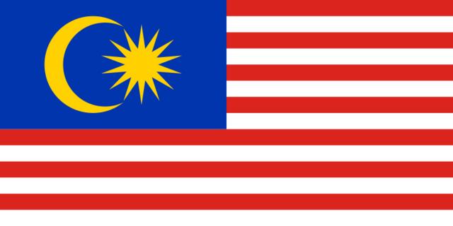 Blog de lisezmoi : Hello! Bienvenue sur mon blog!, La Malaisie : Kuala Lumpur