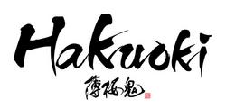 Liste des épisodes de Hakuouki