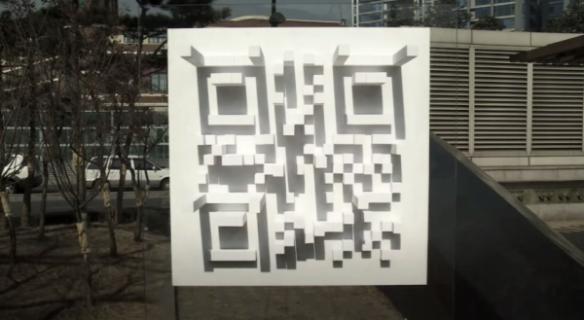 QR code - emart - Cheil