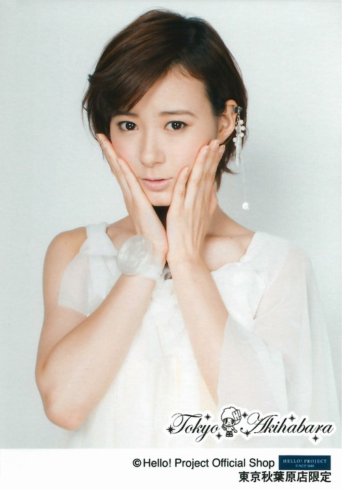Erina Ikuta 生田衣梨奈 The Best! ~Updated Morning Musume~ The Best!~Updated モーニング娘。~