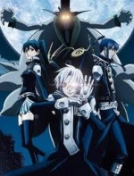 anime D.gray man
