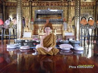 La page de Phra Kitthivetho