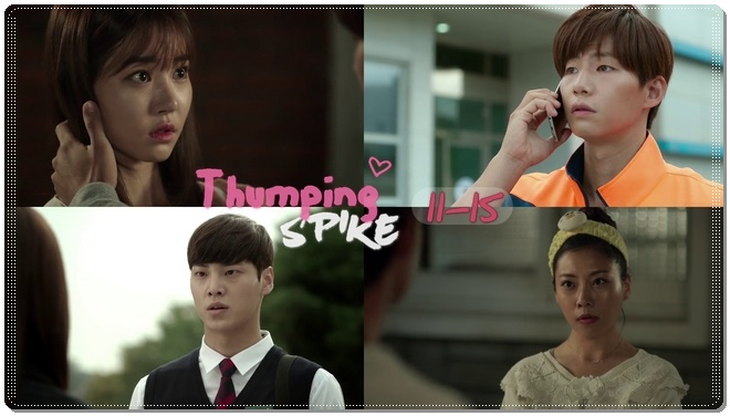 Thumping Spike - Episodes 11 à 15 -