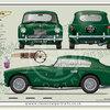 Aston Martin DB2-4 Mk2 1957 (1954-57)